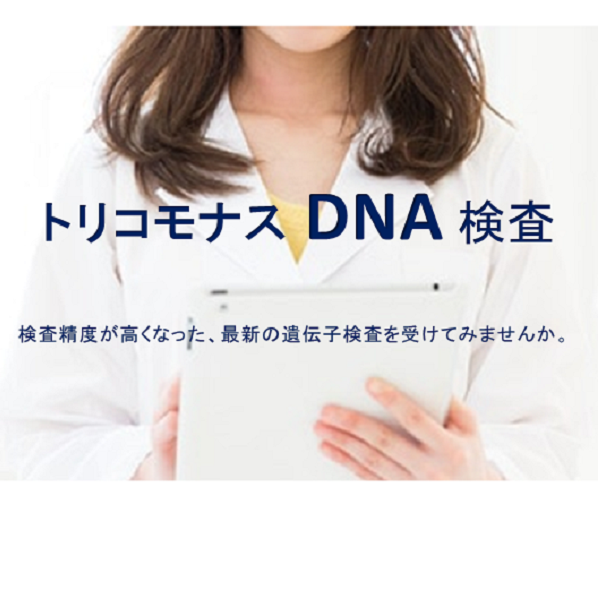 【CP】検査 2019,7,16
