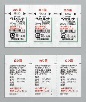 ⑤ コンジ薬 2020,1,14