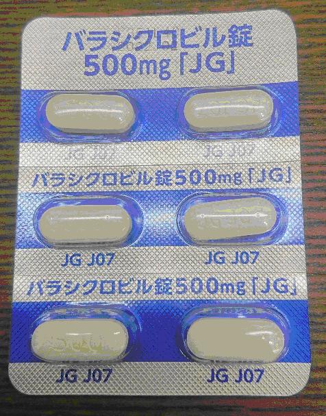 治療薬② 2020,3,13