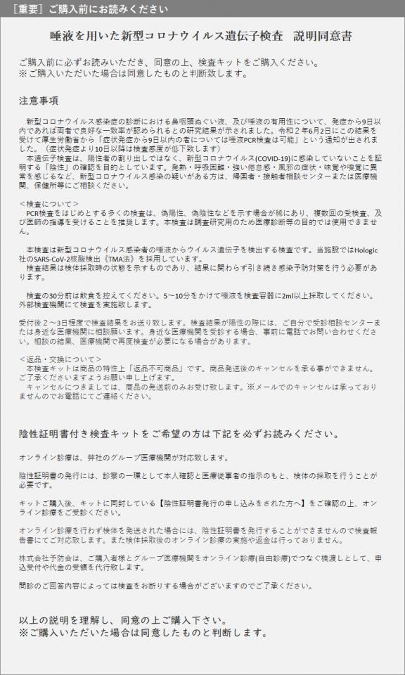 【EC】12-4 (注意)